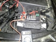 vybíjení baterie