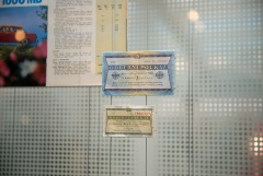Nové muzeum ŠKODA (víloha) - TUZEX