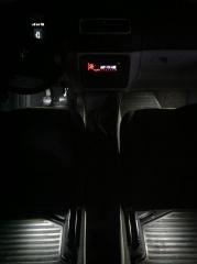 Podsvícení prostoru pro nohy